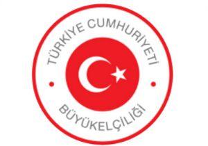 Azərbaycan Respublikasındakı Türkiyə Respublikasının Səfirliyi